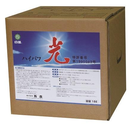 ハイバフ光 樹脂皮膜強化剤&表面洗浄剤