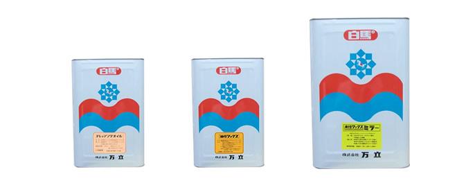 水性・油性ワックス・除塵剤